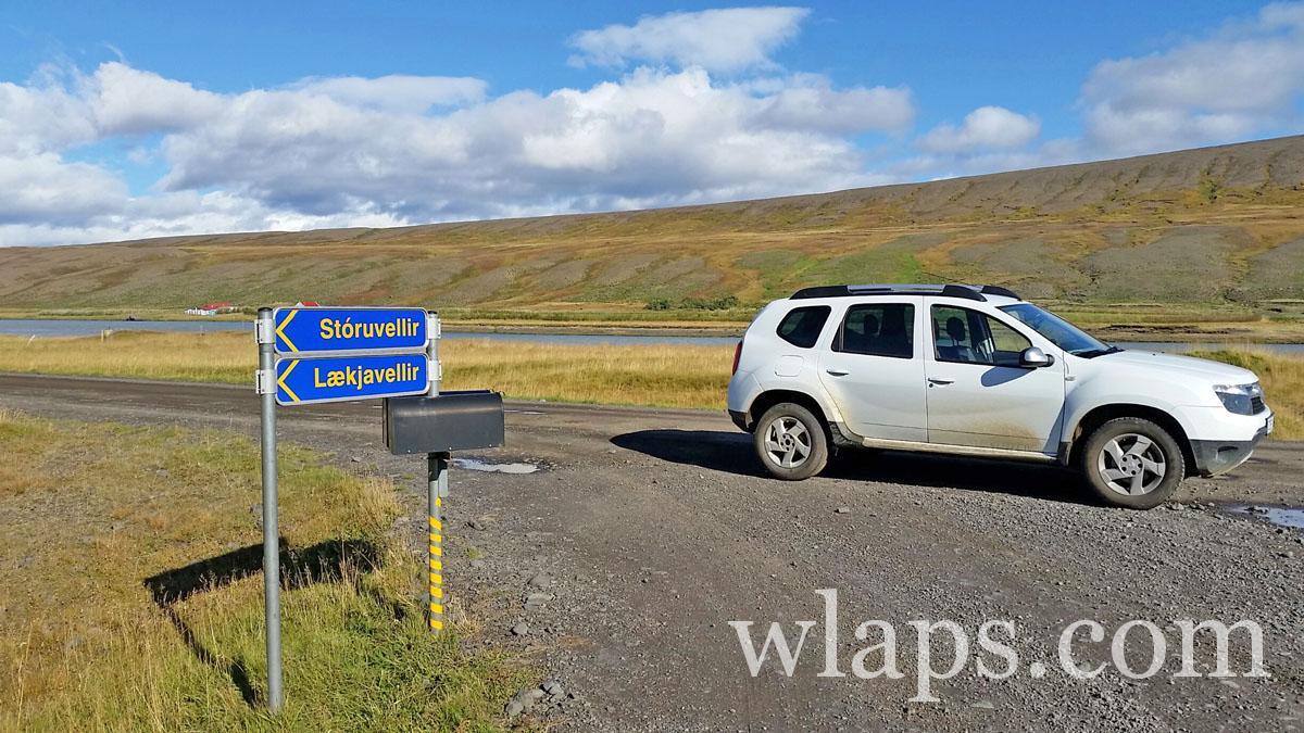 Comment Se Loger En Islande