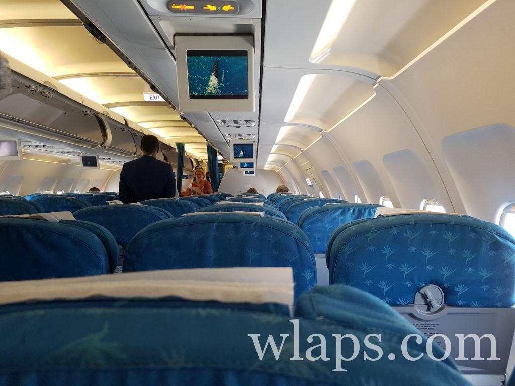 Les sièges à bord de l'avion Air Mauritius pour aller à l'ile Maurice
