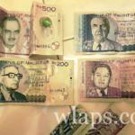 exemples-de-prix-ile-maurice-billets-de-banque