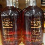 rhum-ambre-riviere-du-mat-la-reunion