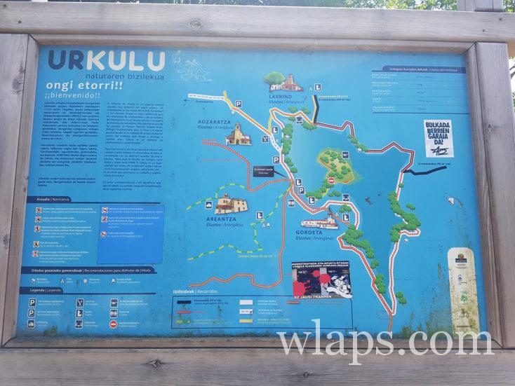 Lac d'Urkulu